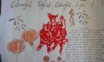 ColorfulEnglishColorfulLife英语手抄报图片