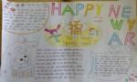 HAPPYNEWYAR英语手抄报图片、资料