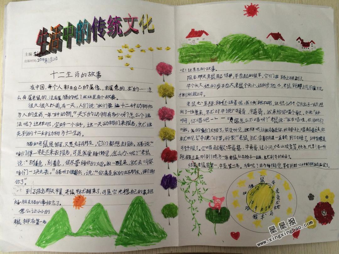 春节的来历 生活中的传统文化(20)_尚之潮