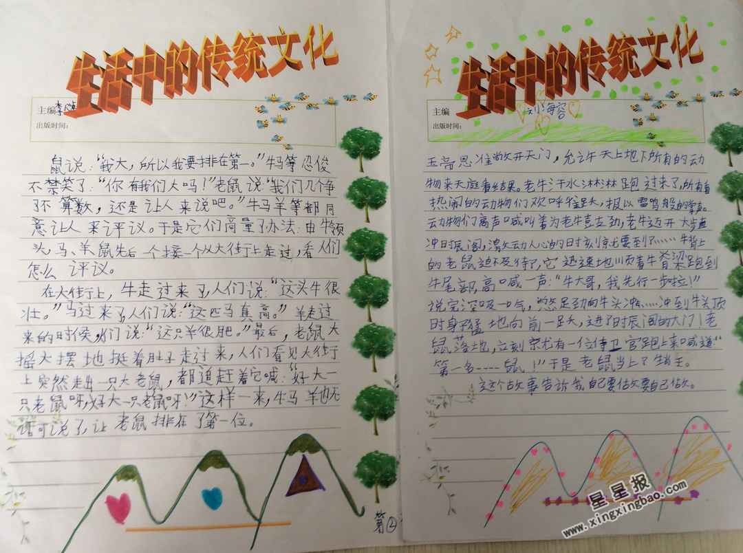 春节里的传统文化知识 - 5068儿童网