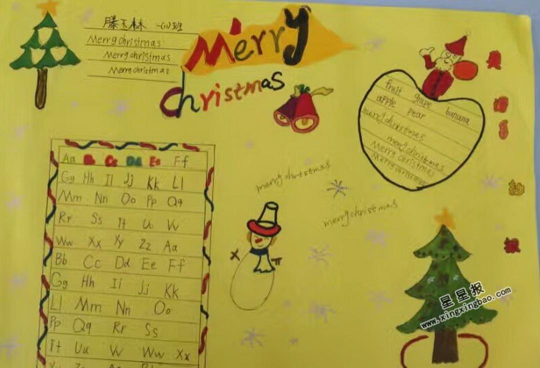 Merry Christmas英语手抄报内容