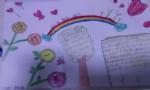 小学三年级日行一善手抄报