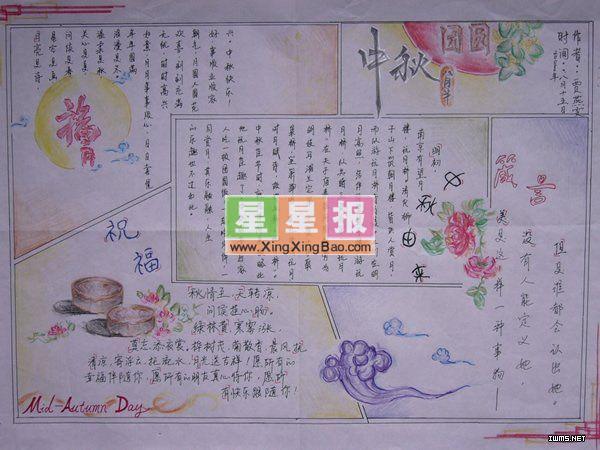 春手抄报版面设计图_手抄报a4版面设计图_手抄报8k版面设计图