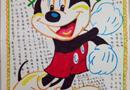 卡通老鼠米奇手抄报