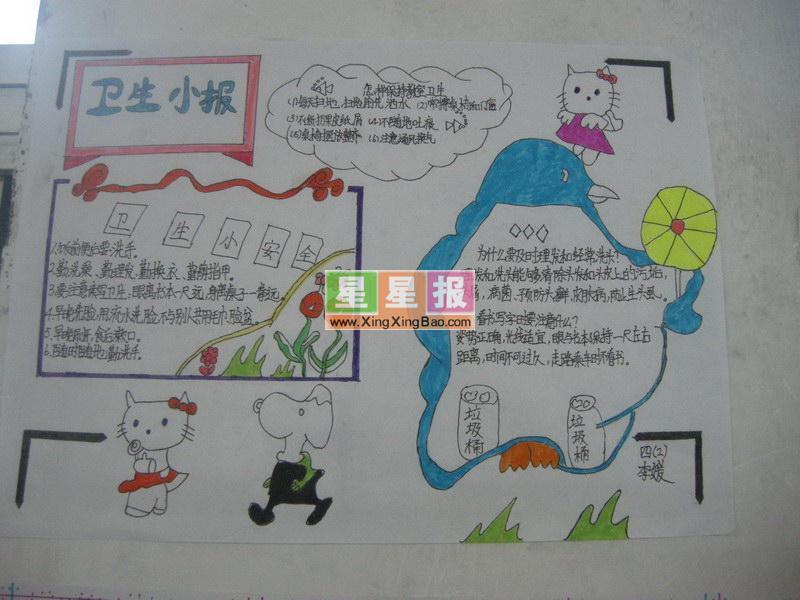 军事学习手抄报设计图作品,春天手抄报花边图案(树叶边框),创建文明