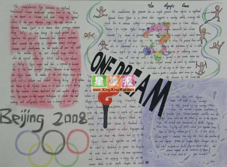 英语手抄报之奥运会篇