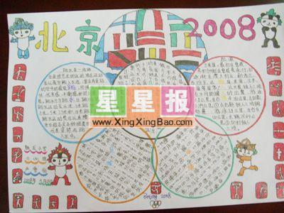 中秋节教画画一年级