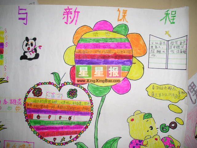 幼儿绘画作品:向日葵篇