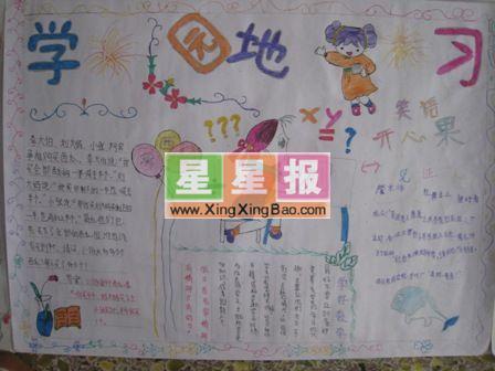 关于长城的绘画图画,秋天图画,图画_点力图库