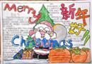 新年好手抄报(圣诞老人插图)