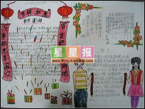 2019-02-25【627在v学生】永宁县|同上季:学生和家长开学反思2019平方差教学设计与禁毒图片