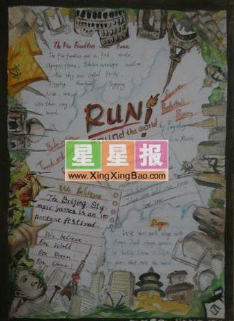中学生英语手抄报设计作品