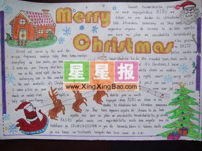 英语手抄报之圣诞节