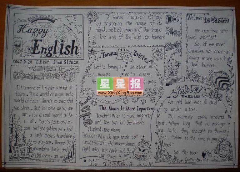 五年级英语手抄报《月亮》图片