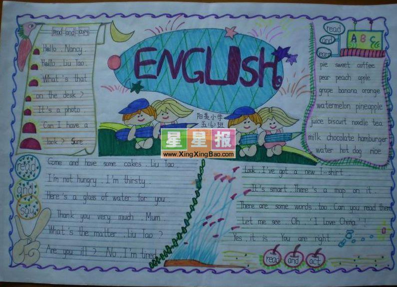 五年级英语手抄报版面设计-5年级英语小报-搜e搜英语