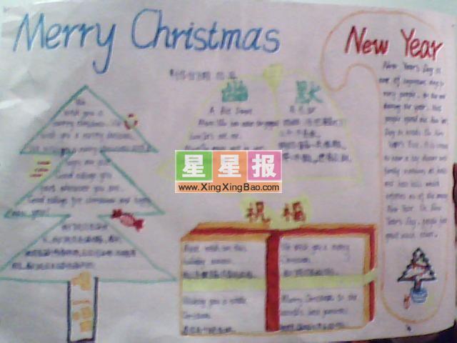 英语手抄报内容《圣诞与新年》