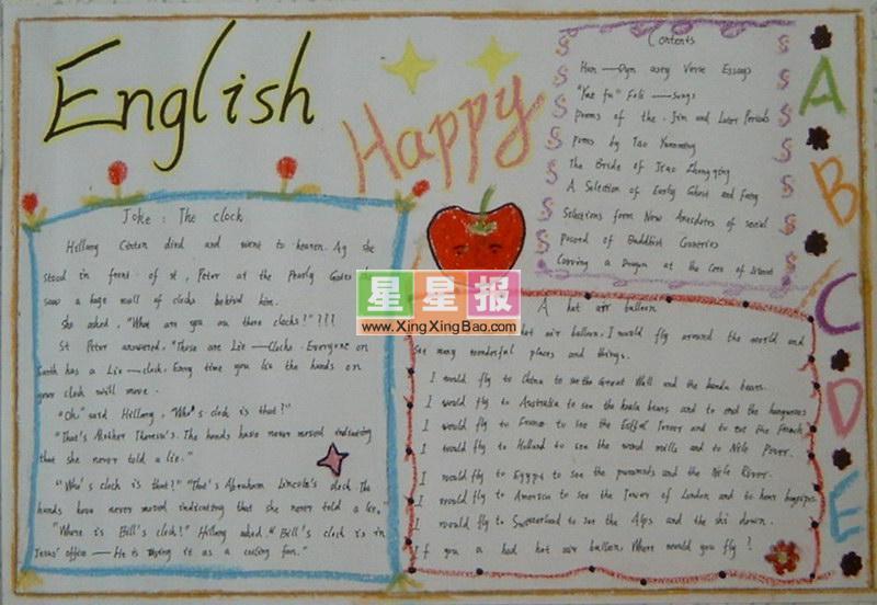 english happy 英语手抄报欣赏