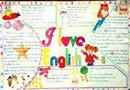 LoveEnglish主题手抄报设计