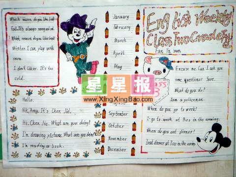 小学生英文手抄报(米老鼠插图)