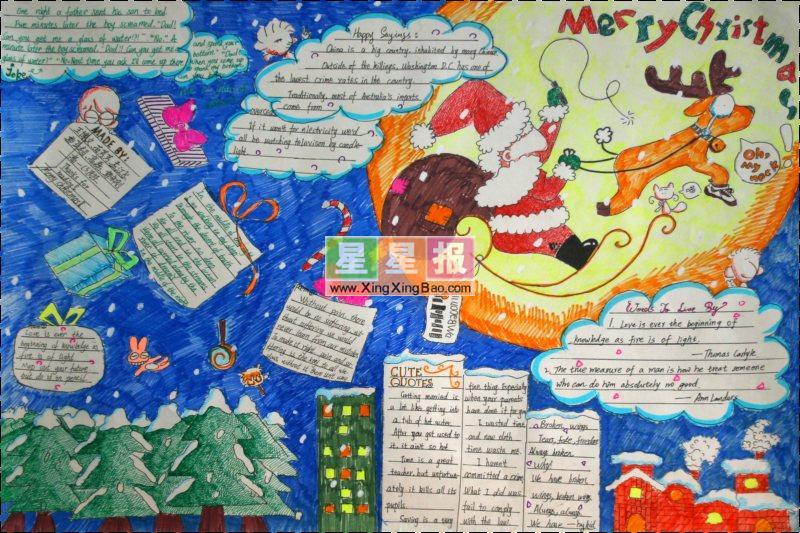 高中生物手抄报 圣诞老人插图