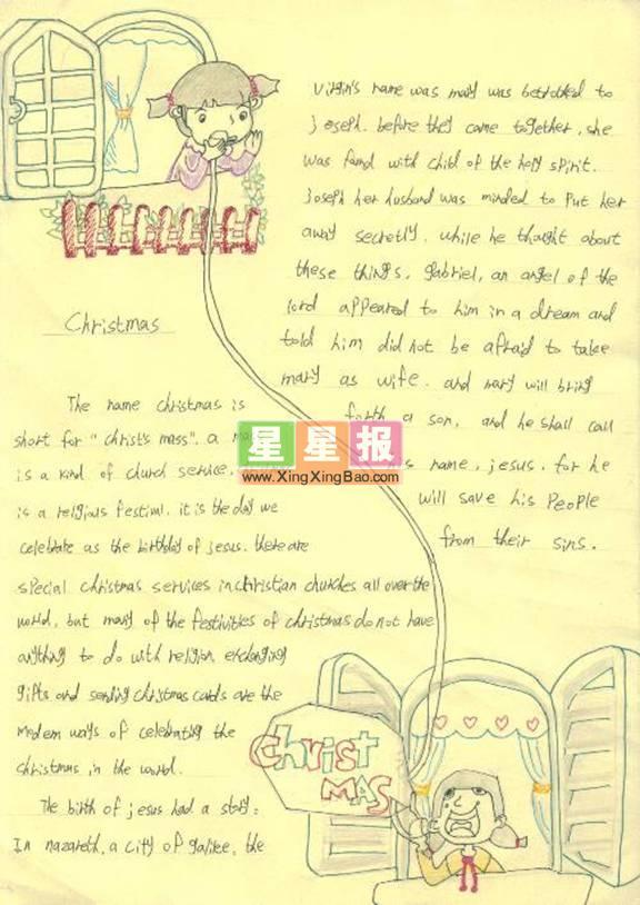 高中英语手抄报 卡通人物插图