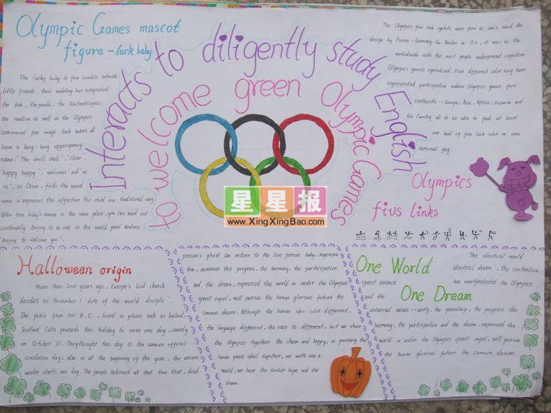 关于奥运的英语手抄报图片