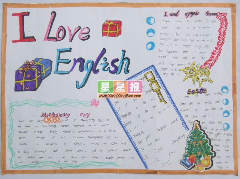 庆祝教师节英语手抄报图片_第2页_画画大全