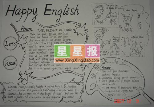 黑白英语手抄报之Happy English